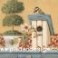 กระดาษสาพิมพ์ลาย สำหรับทำงาน เดคูพาจ Decoupage แนวภาำพ สีซอฟต์ๆ นกน้อยตัวอ้วนเกาะอยู่บนหลังคาบ้านบ้านนก ชมต้นบอนไซ สไตล์วินเทจ vintage (ปลาดาวดีไซน์) thumbnail 1
