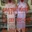 ชุดเวียดนาม หญิง-24 thumbnail 1
