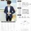 เสื้อสูทแฟชั่นเกาหลี รุ่นลายสก๊อต thumbnail 2