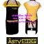 ผ้ากันเปื้อน แบบASTV