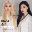 [Pre] LOOΠΔ : 8th Single Album - This Month's Girl - JinSoul&Choerry +Poster
