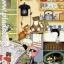 กระดาษสาพิมพ์ลาย สำหรับทำงาน เดคูพาจ Decoupage แนวภาำพ การ์ตูน แบบหมาๆ แมวๆ ทำกิจกรรมกันวุ่นวายในห้องทานข้าว thumbnail 1