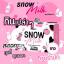 Snow Milk สโนว์มิลค์ นมขาว thumbnail 1