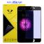 Diamond ฟิล์มกระจก iphone 6/6S ไอโฟน6/6s ( Anti-blue light) แบบเต็มจอ สีดำรุ่นป้องกันแสงสีฟ้า thumbnail 1