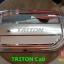 ฝาถัง Triton 2015 สำหรับ CAB thumbnail 1