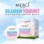 มาส์กเมอร์ซี่ บัลแกเรียน โยเกิร์ต Merci Bulgarian Yogurt thumbnail 1