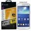 Focus โฟกัส ฟิล์มกระจกซัมซุง Samsung Grand 2 (G7106) ซัมซุง แกรนด์2 thumbnail 1
