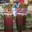 ชุดกัมพูชา หญิง 27 thumbnail 1