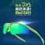 แว่นตาขี่จักรยาน Topeak Sports TS001 MINI thumbnail 1