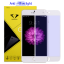 Diamond ฟิล์มกระจกนิรภัย ฟิล์มกันรอยมือถือ Iphone 6 Plus ไอโฟน6 พลัส ( Anti-blue light) ป้องกันแสงสีฟ้า แบบเต็มจอ สีขาว thumbnail 1