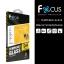 """Focus โฟกัส ฟิล์มกระจกนิรภัย ฟิล์มกันรอยมือถือ iPad mini 4 7.9"""" (ไอแพดมินิ 4 ขนาด 7.9 นิ้ว) thumbnail 2"""