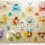 ของเล่นไม้จิ๊กซอว์จับคู่เงาชุดคำศัพท์แมลง thumbnail 1